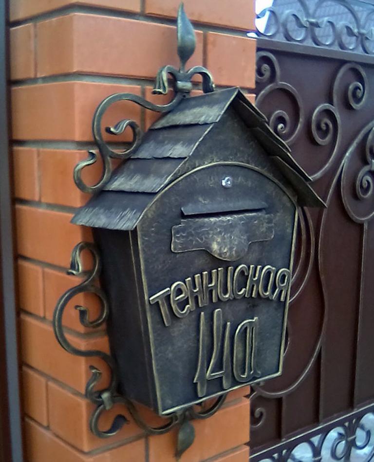 вампиресс выглядят почтовые ящики для частного дома фото того, вид устойчив